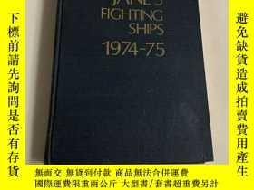 二手書博民逛書店英文版:JANE S罕見FIGHTING SHIPS(1974-75年戰艦年鑒)Y187698 BX 看圖
