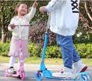 兒童滑板車三輪閃光3-6-12歲5寶寶9男女小孩單腳踏板滑滑溜溜車子WD 3C優購