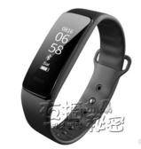 大顯DX300智慧運動手環 測計步睡眠監測防水男女 多功能計步器手錶 禮物禮品HM 衣櫥秘密