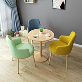 洽談桌簡約休閒咖啡廳桌椅組合商務洽談售樓處接待小圓桌甜品奶茶店桌椅 艾家 LX