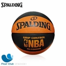 SPALDING 斯伯丁 NBA Grip Control Outdoor-Rubber 橡膠籃球 雙色 7號 SPA83081 原價750元