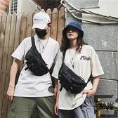 腰包街頭側背包嘻哈休閒胸包男女【左岸男裝】