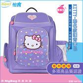 impact 怡寶 兒童護脊書包 IMKT001 粉紫  Hello Kitty聯名款  護脊書包-標準型 MyBag得意時袋