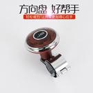 汽車助力器 汽車方向盤助力球多功能單手大貨車省力器帶軸承式輔助轉向器高檔