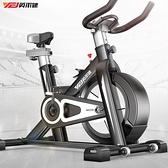 健身車 英爾健動感單車超靜音家用室內健身車健身器材減肥腳踏運動自行車 快速出貨