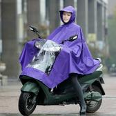 天堂雨衣電動車雨衣加大加長成人男女雨披摩托車電瓶車雨衣送鞋套 小宅女