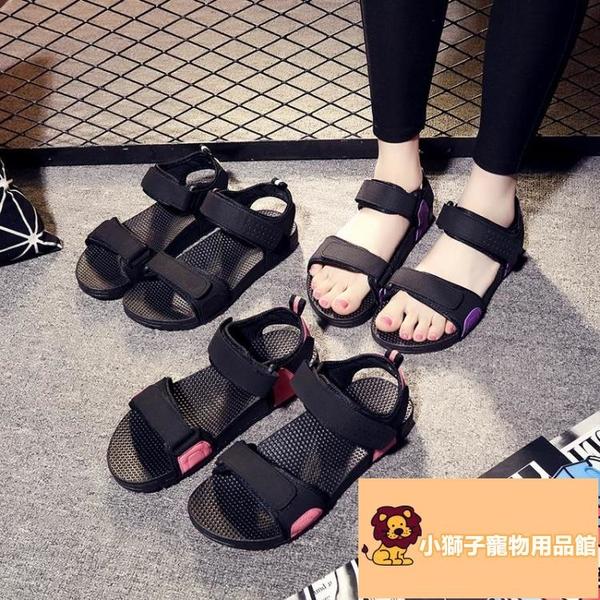 學生平底防滑百搭潮鞋運動涼鞋女外穿沙灘鞋【小狮子】
