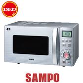 SAMPO 聲寶 RE-N623TG 微波爐 23L 微波燒烤2合1 超大LCD面板 公司貨 REN623TG