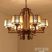 吊燈 現代新中式大氣客廳燈別墅復式樓仿古餐廳燈具復古中國風大吊燈 igo 城市玩家
