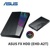 ASUS 華碩 FX (EHD-A2T) 2TB USB3.1 2.5吋 電競外接硬碟