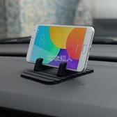 防滑墊車載手機支架多功能汽車用車內硅膠儀表臺支撐導航架手機座 快速出貨