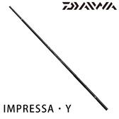 漁拓釣具 DAIWA IMPRESSA 5號-53遠投・Y (磯釣竿)