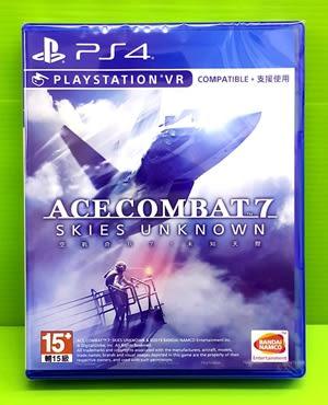 (現貨) PS4 空戰奇兵 7:未知天際 繁體中文版