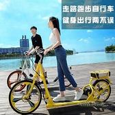 跑步戶外走步機踏步機式自行車行走跑步機漫步車走路太空漫步抖音MBS「時尚彩紅屋」