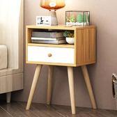 床頭柜簡易床頭收納柜床邊小柜子儲物柜迷你