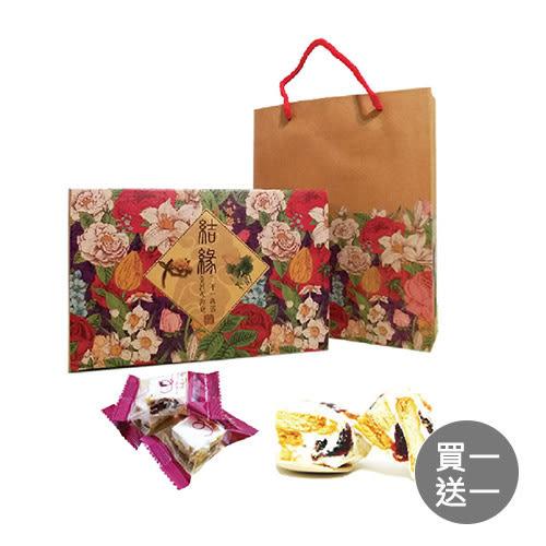*買一送一*【瘋神邦】法式香緹雪鬆餅禮盒(法式布蕾Q 150g/盒共兩盒)