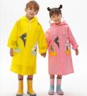 兒童雨衣幼稚園男童女童小學生防水小孩雨披中大童雨衣寶寶上學衣(免運快出)