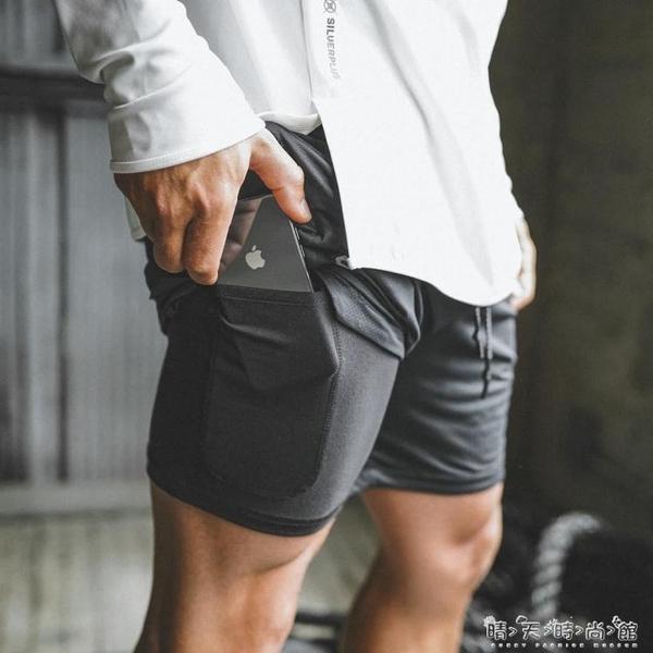 肌肉博士防走光運動短褲男健身速干褲兄弟跑步訓練彈力透氣五分褲 聖誕節全館免運