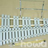 howa 豪華樂器 GS-32鋁製鐵琴 / 組