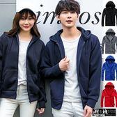 『潮段班』【HJ709A53】韓版情侶百搭素面刷毛連帽薄外套