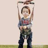 嬰兒學步帶防摔防勒小孩四季通用嬰幼兒童寶寶學走路透氣夏季透氣   草莓妞妞