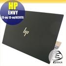 【Ezstick】HP Envy 13-...