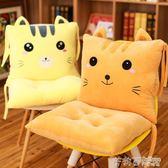 卡通貓咪坐墊辦公室靠墊一體學生座墊椅墊地板餐椅板凳子屁股墊子 茱莉亞嚴選