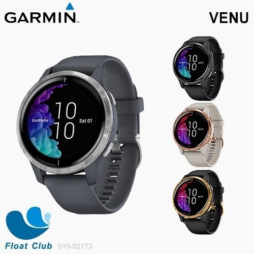 GARMIN 手錶 (GARMIN PAY) Venu GPS WIFI 四色 (限宅配)
