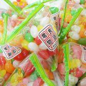 來新-粽型雷根糖300g【0216零食團購】GC015-0.5
