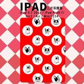 蘋果 iPad 9.7 2017 Pro9.7 Air2 Air Mini4 Mini123 保護套 皮套 平板 智能休眠 平板套 紅色法鬥