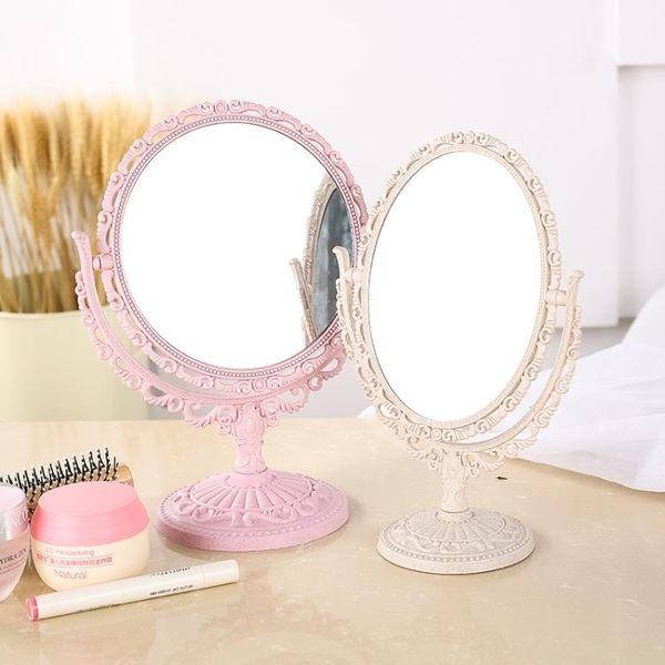 桌鏡  T歐式臺式化妝鏡子桌面宿舍雙面大號梳妝鏡美容公主折疊
