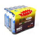 【奇奇文具】歌林kolin KB-KUC320A 3號環保綠能碳鋅電池(1包20入)
