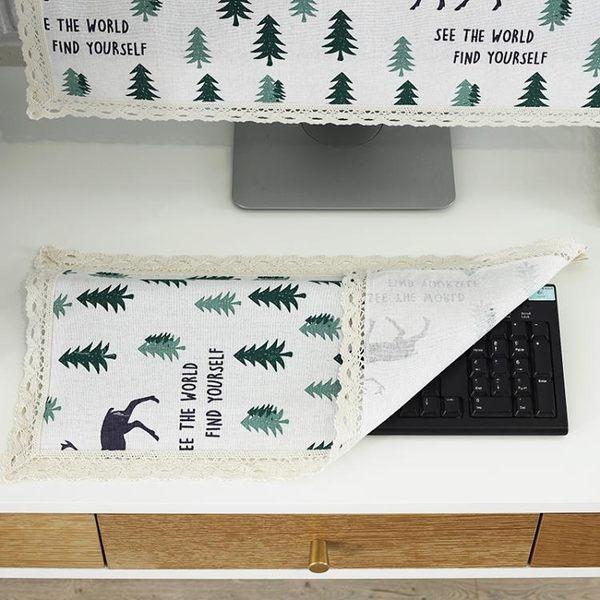 棉麻電腦防塵罩 顯示器電腦罩曲面液晶防塵保護套24 27寸32寸台式 星河