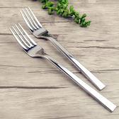 廚房用品 高級304不鏽鋼叉子 下午茶刀叉家用【KFS289】收納女王