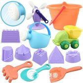 兒童沙灘玩具套裝鏟子寶寶挖沙挖土洗澡女孩玩沙子工具-奇幻樂園
