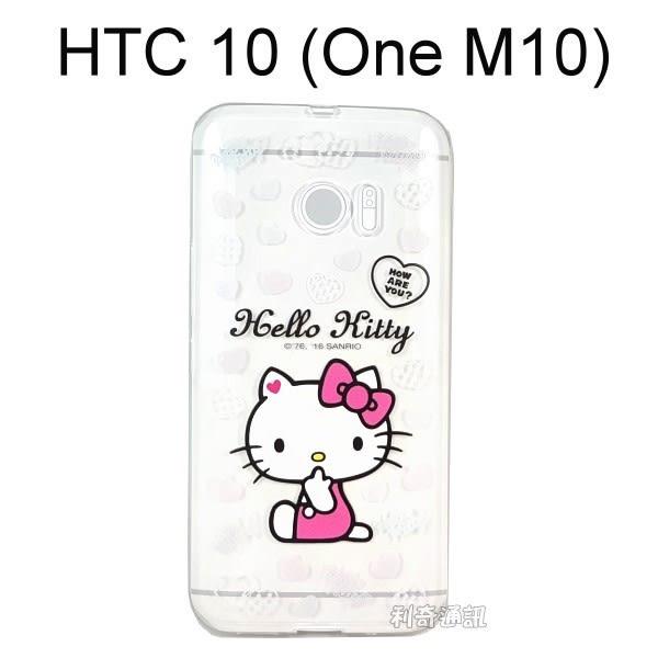 Hello Kitty 透明軟殼 [問候] HTC 10 (One M10)【三麗鷗正版授權】