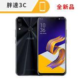 ☆胖達3C☆全新品 ASUS ZENFONE 5 ZE620KL 4G/64G 6.2吋 全面屏 代理商一年保