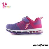 GOOD YEAR 大童 成人女款 曲折大抵 全掌氣墊 運動鞋 慢跑鞋 G8121#紫色◆OSOME奧森鞋業