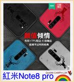 【萌萌噠】Xiaomi 紅米 Note8 Pro 經典復古布紋麋鹿保護套 全包磨砂絨布手感牛仔布紋 手機殼 手機套