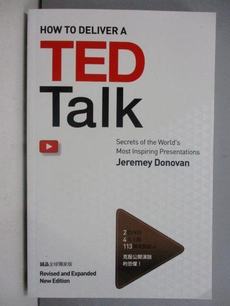 【書寶二手書T9/原文書_XFE】How to deliver a TED talk_Jeremey Donovan