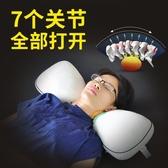 護頸枕頸椎枕頭非糖果枕修復頸椎專用成人保健枕芯健康枕中勁椎枕