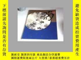 二手書博民逛書店罕見中國畫名作類選:菊Y7709 天津人民美術出版社 出版200