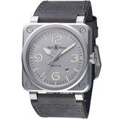 Bell & Ross 經典時尚飛行械機腕錶 BR0392-GR-ST/SCA