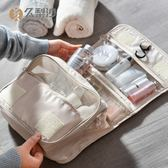 化妝包 旅行洗漱包防水男士女士洗漱包便攜化妝包收納袋出差旅游洗簌包 巴黎春天