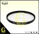 ES數位 特價 Kenko 多層鍍膜 DIGITAL FILTER UV 52mm 保護鏡 保護濾鏡 防塵 50MM 定焦鏡 減少耀光