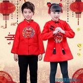 兒童演出服 兒童元旦演出服女開門紅喜慶表演服幼兒中國風新年拜年服唐裝加厚 快速出貨