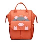 媽咪包雙肩輕便大容量2019新款時尚超輕外出媽媽包母嬰包日本背包