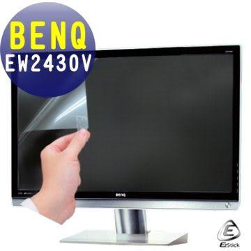 EZstick靜電式電腦LCD液晶霧面螢幕貼 - BENQ EW2430V 24吋寬