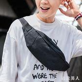 腰包男士小型輕便多功能胸包運動戶外斜挎包女休閒時尚帆布單肩包 LJ5247『東京潮流』
