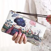 錢包女2019新款時尚個性女士小清新手拿包長款日韓版個性可愛手拎包CY2379【優品良鋪】